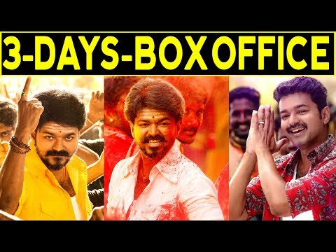Mersal 3 days World Wide Box Office Collection Report | Record Breaking | Thalapathy Vijay | Atlee thumbnail