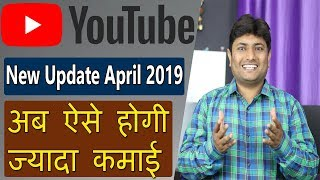 Youtube New Update April 2019 | Increase Earning Using Post Roll Ads