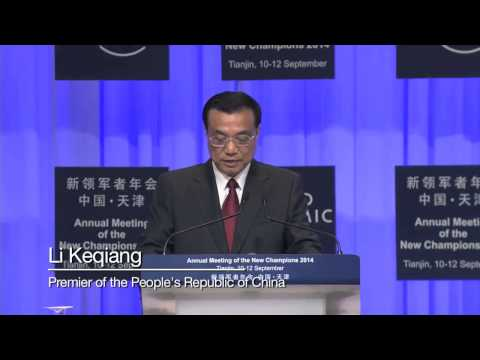 AMNC14 - Opening Plenary with Premier Li Keqiang - Highlights
