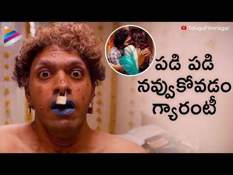 Pandavullo Okkadu HILARIOUS COMEDY Scene | Vaibhav | Sonam Bajwa | Latest Telugu Comedy Movies