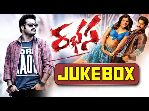 Rabhasa (రభస) Telugu Movie Songs Jukebox || Jr.Ntr, Samantha, Pranitha