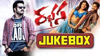 Rabhasa (రభస) Telugu Movie Songs Jukebox    Jr.Ntr, Samantha, Pranitha    Rabhasa Songs