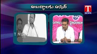 Minister KTR Strong Counter to Rahul Gandhi over False Comments On TRS Govt  live Telugu