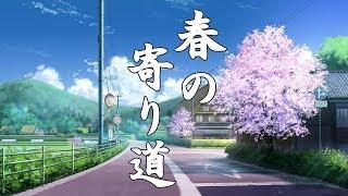 Download Lagu 【癒しBGM】春を感じる、穏やかな癒し曲メドレー【作業用BGM】Relax Music - Cherry Blossom Sakura Gratis STAFABAND