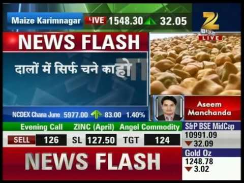Mandi Live : Experts advice for trade in commodity market