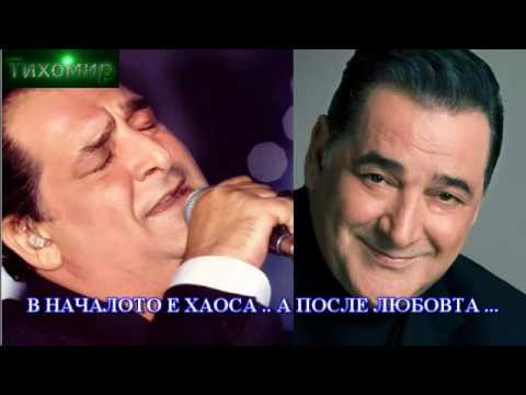 ✅Bg Превод Vasilis Karras - Likena. Василис Карас - Вълчица