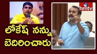 Alla Ramakrishna Reddy Speech On Sadavarti lands Issue | | AP Budget Session 2019 | hmtv