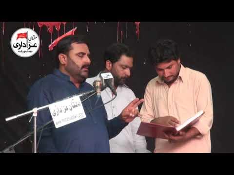 Zakir Syed Muhammad Hussain Shah | 4 Ramzan 2018 | Markazi Imambargah Hussainia BureWala |