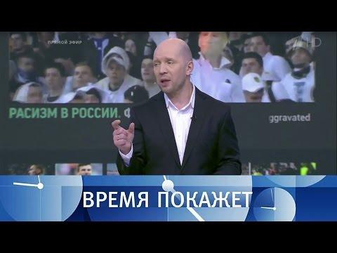 Украина: последний День Победы. Время покажет. Выпуск от28.04.2017
