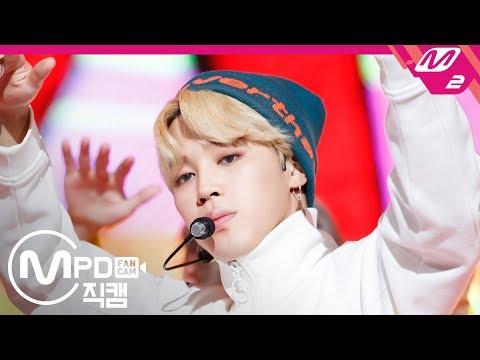 [MPD직캠] 방탄소년단 지민 직캠 고민보다GO BTS JIMIN GO GO Fancam @엠카운트다운_170928