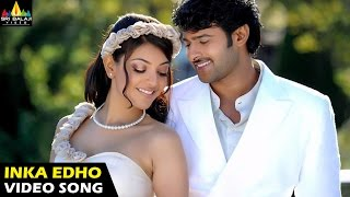 Darling Songs | Inka Edo Video Song | Telugu Latest Video Songs | Prabhas, Kajal | Sri Balaji Video