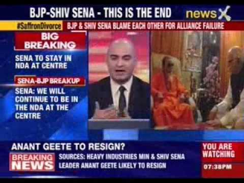 Sena-BJP alliance is over after 25 years of being together