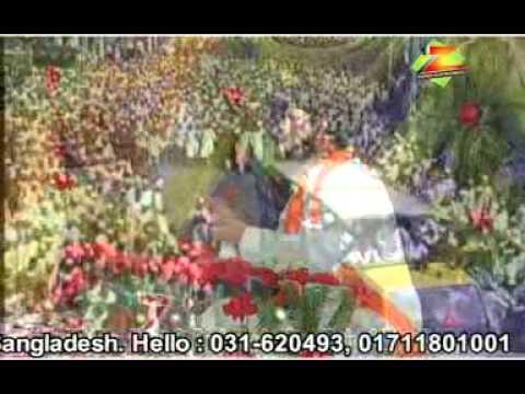Aulad E Rasul, Ghous E Azam (bangla Naat) By Muqtar Qadri Rizvi video