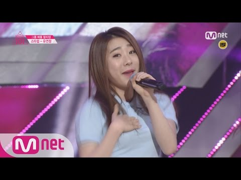 [Produce 101] 1:1 EyecontactㅣYoo Yeon Jung – Group 1 SNSD ♬Into the New World EP.04 20160212