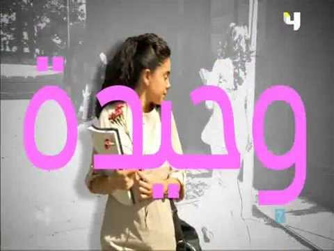 | سحــر جوليـــا | ابتـــداء مــن الأحــد علـــ MBC 4 thumbnail