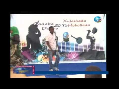 Djibouti: Concours des jeunes talents 26/10/2013
