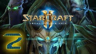 Starcraft 2 - Legacy Of The Void - Эксперт - Прохождение #2