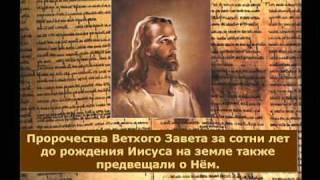 Часть-2а  Пророчества Библии о нашем времени