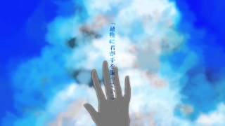 【miki】 無人駅 【オリジナル】