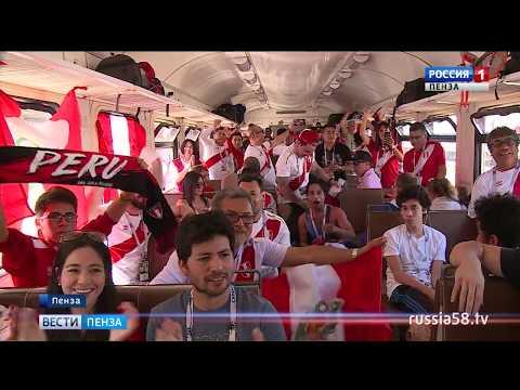 Из Пензы в Саранск в дни матчей ездят сотни футбольных фанатов