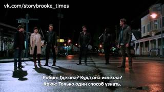 Sneak Peek Once upon a time 5x01 Rus Sub