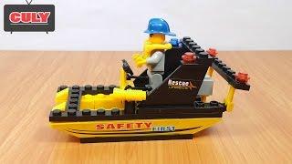 Đồ chơi Lego tàu ca nô cứu hộ toy for kids baby childrens