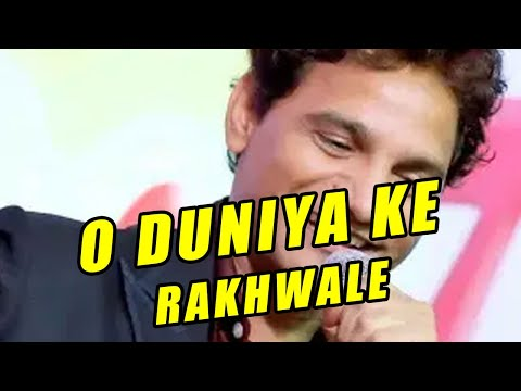 O Duniya Ke Rakhwale.mpg video