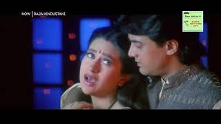 Agar Main Jo Rooth Jaoon To Tum Mujhe Manana Song | New Whatsapp Status | Raja Hindustani Movie Song