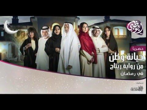 Abu Dhabi Tv TVS 01 - Emarat LED Network