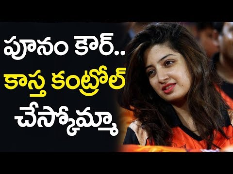 Poonam Kaur Shocking Tweets | Pawan Kalyan | Sri Reddy | Kathi Mahesh | YOYO Cine Talkies