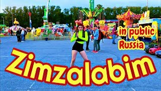[KPOP IN PUBLIC RUSSIA] Red Velvet 레드벨벳 '짐살라빔 (Zimzalabim)' dance cover by Dartelion
