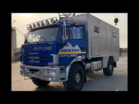 Автодом КАМАЗ, г.Южно-Сахалинск