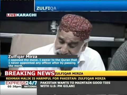 US, MQM want to break Pakistan, narrates Zulfiqar Mirza