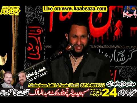 Allama Azhar Haidri 24 Feb 2019 Kot Abdulmalik (www.baabeaza.com)