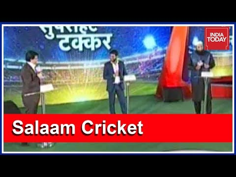 Sourav Ganguly And Inzamam-ul-Haq Speak Exclusively Ahead Of World T20