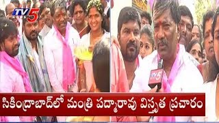 TRS Leader Padmarao Election Campaigning At Secunderabad