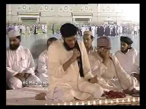Durood Sharif - Ya Habibi Marhaba - Hafiz Tahir Qadri video