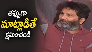 Trivikram Amazing Speech At Aravinda Sametha Success Meet | Jr NTR | Pooja Hegde | Filmylooks