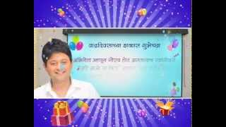 Happy Birthday Swwapnil | 04