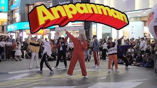 [KPOP IN PUBLIC] BTS 'ANPANMAN' DANCE COVER by DAZZLING from TAIWAN(五團聯合公演)
