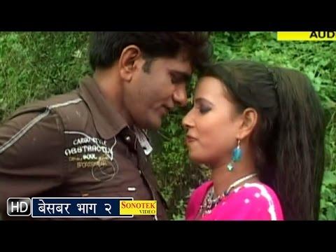 Besabar Ii - Uttar Kumar - Kavita Joshi - Full Film - Sonotek Cassettes - 2012 video