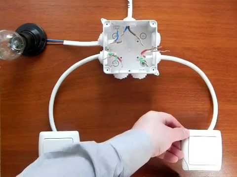 одноклавишного выключателя