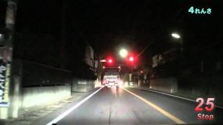 Red Signal 50 2010年度版 Part 12 ~赤信号50stopでどこまでいける?~