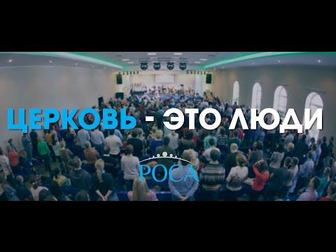 Воскресение, Константин Никольский - Роса