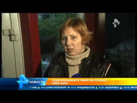 Новые подобности убийства Анны Носовой в Люблино