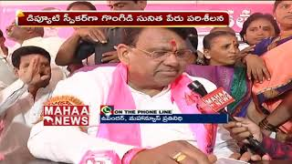KCR To Announce Assembly Speaker Name
