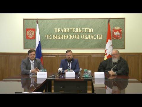 В Челябинске на месте строительства Кафедрального Собора состоится симфонический концерт