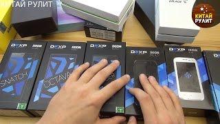 Общая информация о марке DEXP - русско-китайские смартфоны с мощным аккумулятором