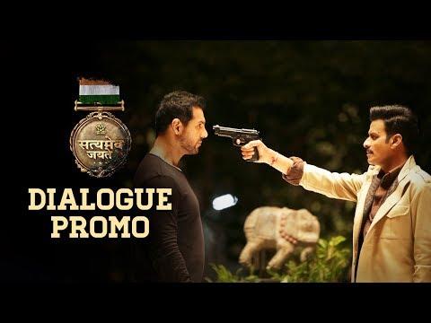 Dialogue Promo 2: Satyameva Jayate | John Abraham | Manoj Bajpayee
