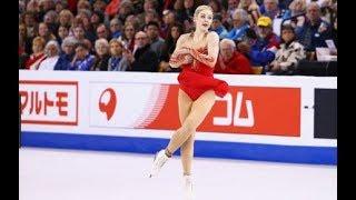LIVE - ISU Figure Skating :Challenge Cup - Den Haag /NED 2019